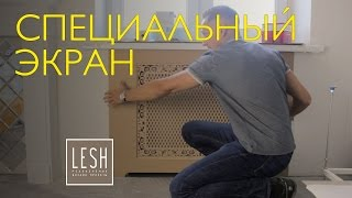 видео Решетка для вентиляции в ванную: виды, особенности конструкции, матетриал изготовления, выбор и монтаж