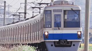 福岡市営地下鉄1000N系筑肥線内自動放送(まもなく周船寺)