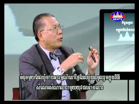 Dr. Sok Siphana and Khim Sok Heng on Human Resources Development
