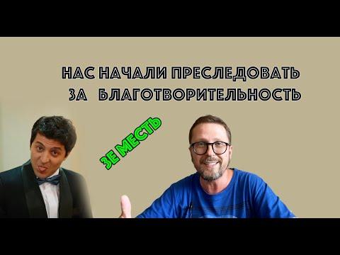 "Депутат ""Слуги Народа"":  ""Глава ОП чистый п*дарас"""