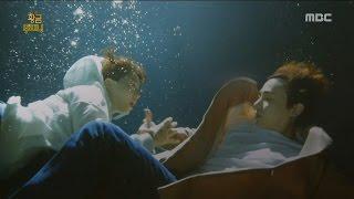 「黄金のポケット」予告映像3
