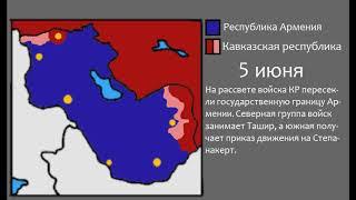 Альтернативная кавказская война | Маппер из Татарстана