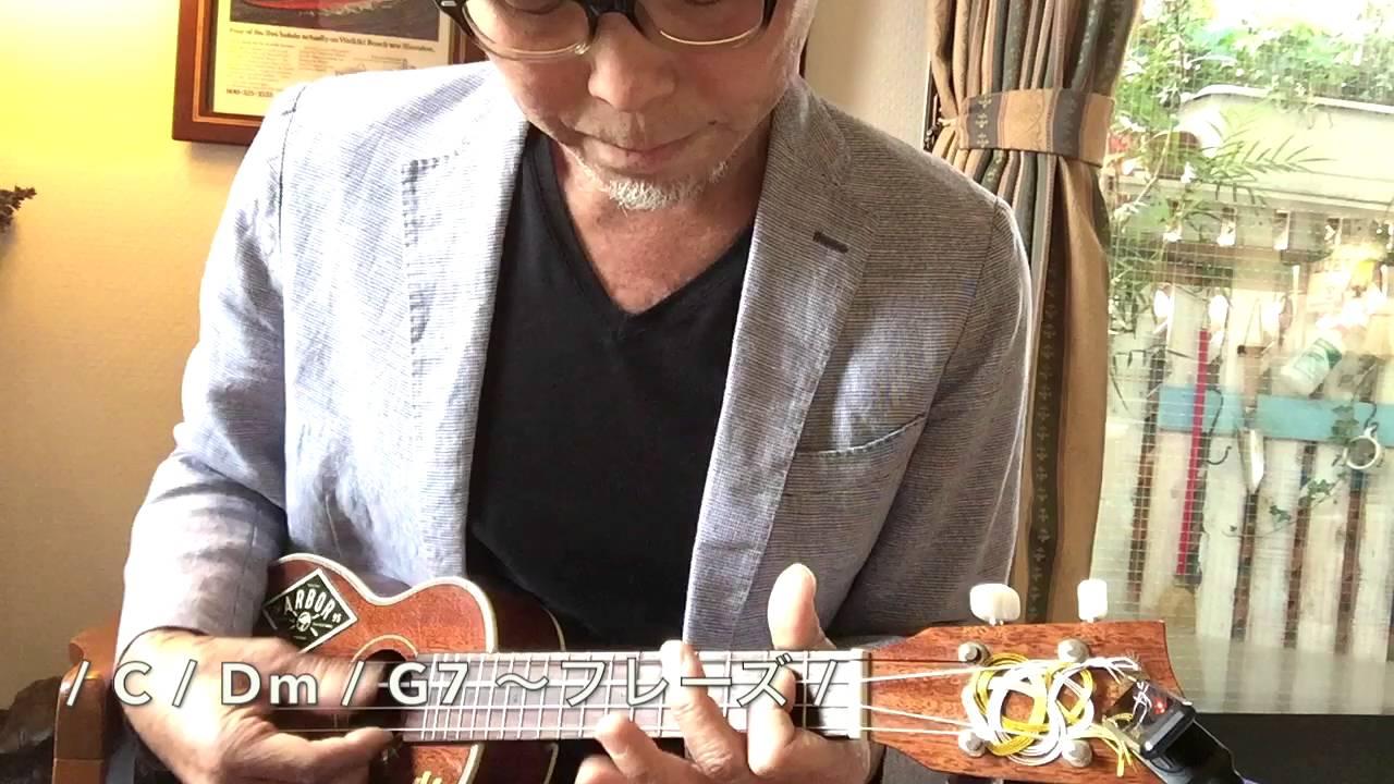 Flipper's Guitar・恋とマシンガン / ウクレレ cover【コード付】GAZZLELE