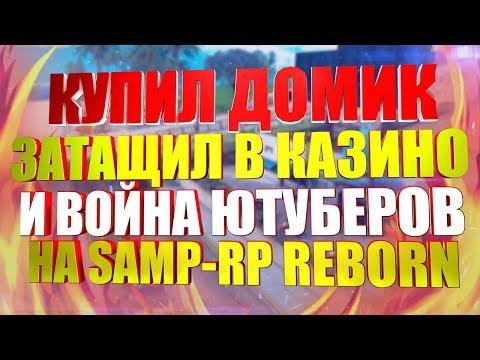 ТОП ХАТА 3 ЕБАТОРИЯ БЕСКОНЕЧНОСТИиз YouTube · Длительность: 2 мин48 с
