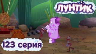Лунтик и его друзья - 123 серия. Кран