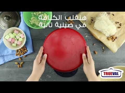 وصفة كنافة بالجبنة الموتزريلا والمارشميلو
