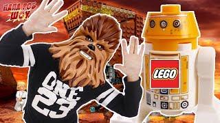 Папа Роб: сборка конструктора #LEGO STAR WARS Песчаный Краулер! Часть 2.