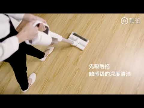 Wireless Vacuum Cleaner Xiaomi Roidmi Nex (XCQ06RM)