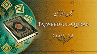 Tajweed-ul-Quran | Class-22
