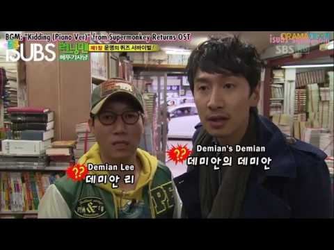 Running Man Episode 69