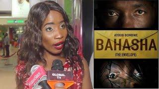 Uzinduzi Wa Filamu Ya BAHASHA/Ebitoke Afunguka Mazito