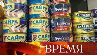Эксперты призывают внимательнее относиться к покупке рыбных консервов из-за возможных фальсификаций.