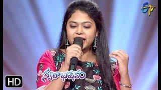 Ee Dhuryodhana Song | Ramya Behara Performance | Swarabhishekam | 16th June 2019 | ETV Telugu