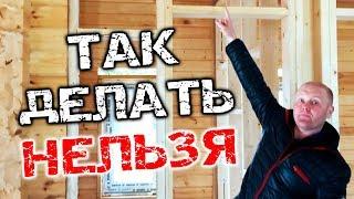 как правильно сделать перегородки в деревянном доме