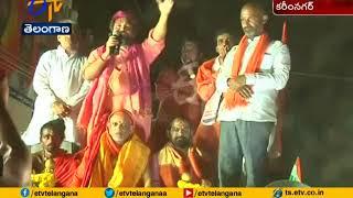 Hanuman Jayanti | Hindu ekta yatra Held in karimnagar