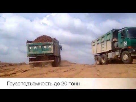 Услуги самосвала TATRA T815 Борисполь Аренда самосвала Борисполь