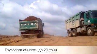 Услуги самосвала TATRA T815 Борисполь Аренда самосвала Борисполь(, 2016-05-07T19:25:35.000Z)