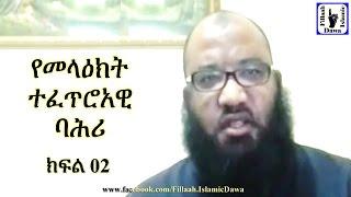 Ustaz Abu Hayder
