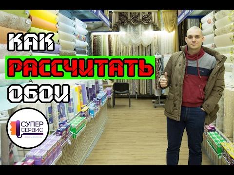 Супер Сервис | Советы по ремонту квартир в Санкт-Петербурге