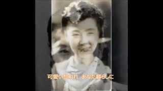 説明 1940年(昭和15年)、SPからの霧島昇さんによる素敵な歌唱です。...