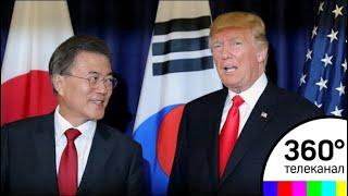Ким Чен Ын передал Трампу послание через лидера Южной Кореи - МТ