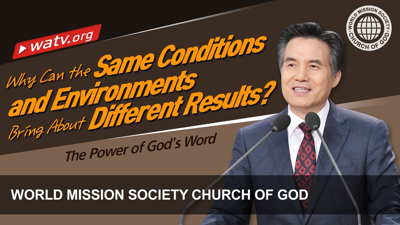 The Power of God's Word 【World Mission Society Church of God】