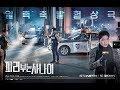 韓国ドラマ「交渉人~テロ対策特捜班」あらすじ&キャラクター