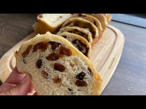ขนมปังลูกเกดสูตรเจ ไม่ใส่ไข่,ไม่ใส่นม,ทำง่าย นวดแค่ 5 นาที | แม่ลูกเข้าครัว | vegan bread 🍞