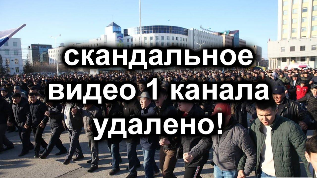 В России «Первый канал» показал, как Якутия масштабно отмечает «обнуление» Путина.