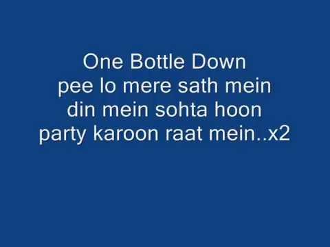 One bottle down lyrics.