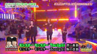 オリラジ - Monsters(香取慎吾&山下智久) thumbnail