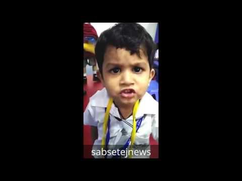 Gulabi Aankhen Jo teri Dekhi Singing in Class by a little kid | sabsetejnews