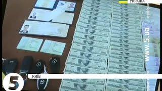 В голови Апеляційного суду під час обшуку виявили $6 500 - ГПУ