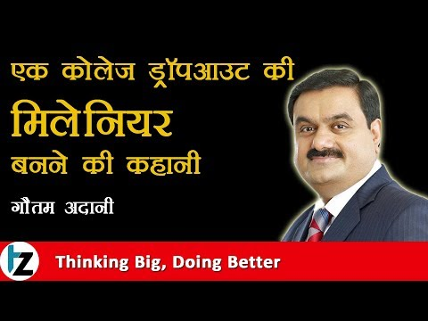Motivational Story - Gautam Adani - Adani Group Success Story in Hindi   #TZsuccesstalks