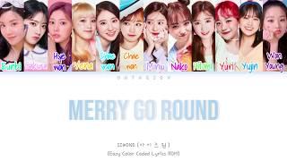 IZ*ONE - 'Merry-Go-Round&#…