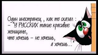 Только РУССКИЙ ЧЕЛОВЕК начинает читать инструкцию, КОГДА......