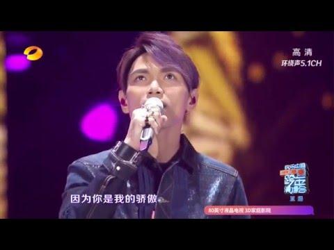 20151231 湖南衛視跨年演唱會-楊宗緯《一次就好》