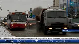 видео Либерализация тарифов ОСАГО 2016
