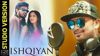 Ishqiyan | Studio Version | Odia Music Album | Saanu | Ankita Mishra | Satyajeet | Saroj