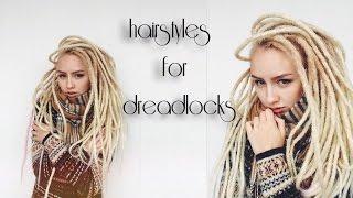 видео Афрокосички дреды и другие способы укладки волос