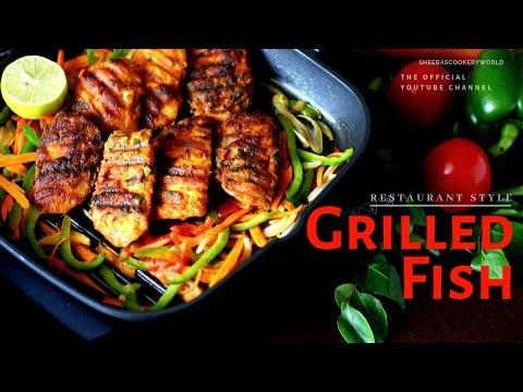 Restaurant Style Grilled Fish Recipe | Mahi Mahi Grilled Fish | Grilled Fish Fillet | Seafood Recipe