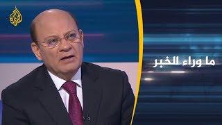 ما وراء الخبر-مطالب السودانيين من العسكر لترتيب المرحلة الانتقالية