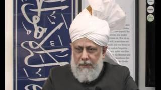 Nidda mosque opening Germany 2011 - Bait ul-Aman