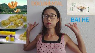 Documental De Materia Médica [本草中华/Ben Cao Zhong Hua] Bulbus Lilii - Bai He/百合