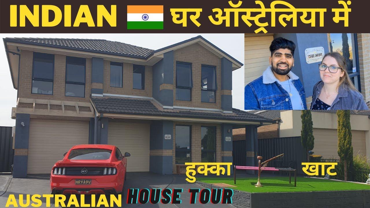 Download INDIAN FAMILY HOUSE TOUR IN AUSTRALIA    LOVELEEN VATS & COURTNEY VATS   