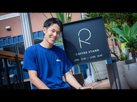 【祝1周年】R COFFEE STANDでコーヒーを大好きになりました【限定セットもあるよ】