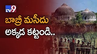 Babri Masjid case : Mosque can be built at a distance from disputed site, says Shia Waqf Board - TV9
