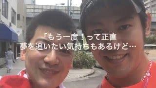 元・引きこもり青年が旅に出て起きた奇跡、そして軌跡!幸せ縁結びパワーソング『おまえに-絆-』内木場圭佑(男はくさいよ)大阪〜東京、時々富士山、徒歩の旅