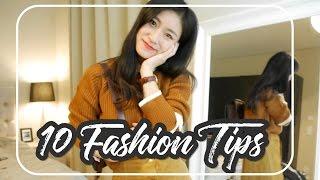 10 Fashion Tips|10个迅速提升时髦度的穿搭建议