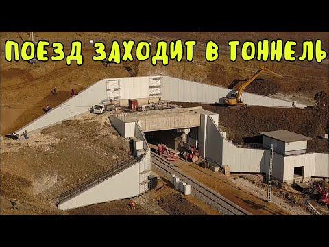Крымский мост(16.11.2019)Поезд ЗАХОДИТ